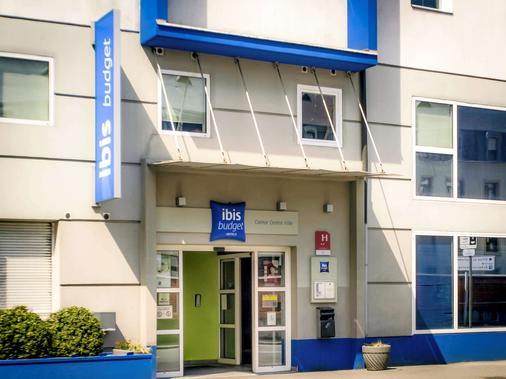 科爾馬市中心宜必思快捷酒店 - 科爾馬 - 建築