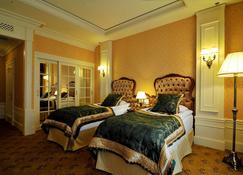 Nobilis Hotel - Lviv - Slaapkamer