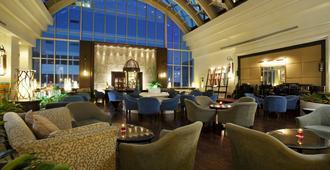 Centara Hotel Hat Yai - Hat Yai - Lounge