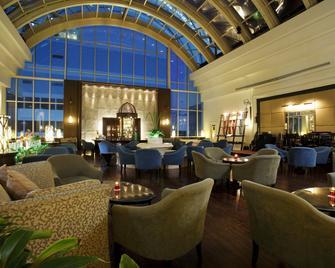 Centara Hotel Hat Yai - Гатьяй - Лаунж