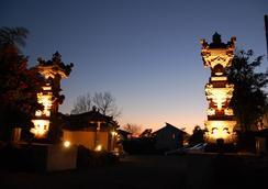 伊豆高原安達渡假村 - 伊豆 - 伊豆 - 室外景