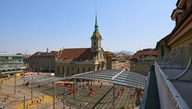 Hotel City am Bahnhof - Berne - Bâtiment