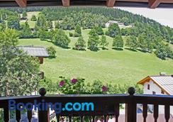 Zimmervermietung Babsy - Zell am See - Outdoor view