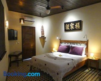 Pousada O Refúgio - Jijoca de Jericoacoara - Bedroom