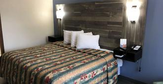 Days Inn by Wyndham Knoxville North - Knoxville - Schlafzimmer