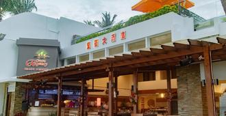Crown Regency Beach Resort - Boracay - Building