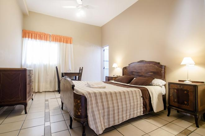 帕拉達酒店 - 布宜諾斯艾利斯 - 臥室