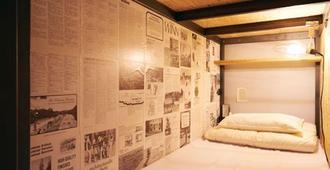 Book And Bed Tokyo Ikebukuro - Hostel - Tokyo - Phòng ngủ