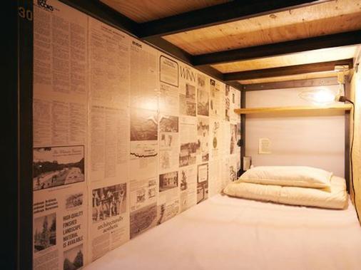 Book And Bed Tokyo Ikebukuro - Hostel - Tokyo - Bedroom