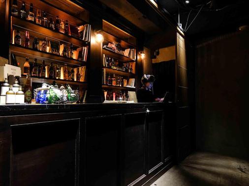 Book And Bed Tokyo Ikebukuro - Hostel - Tokyo - Bar