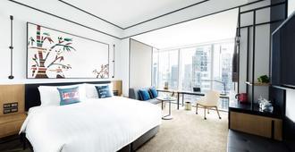 新國貿飯店 - 北京 - 臥室