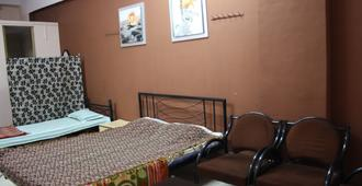 Minerva Residency - Bengaluru - Bedroom