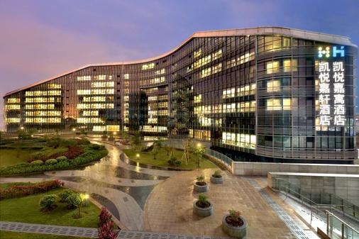 Hyatt House Shenzhen Airport - Shenzhen - Building