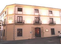 Maria de Molina - Úbeda - Gebäude