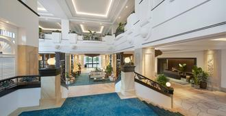 Jw Marriott Gold Coast Resort & Spa - Surfers Paradise - Resepsjon