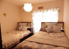 Condominio Mozu 102 - Sakai - Habitación