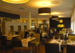 Classik Hotel Magdeburg - Magdeburg - Nhà hàng