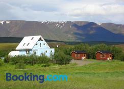 Guesthouse Petursborg - Akureyri - Building