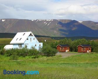 Guesthouse Pétursborg - Akureyri - Building