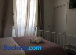 Golden Mile B&B - Ercolano - Bedroom