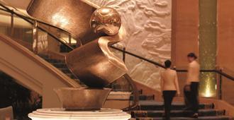 Shangri-La Hotel Guangzhou - Κουανγκτσόου - Σκάλες
