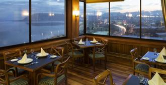 Abba Presidente Suites Puerto Montt - Puerto Montt - Restaurante