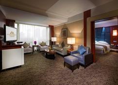 Beijing Kuntai Royal Hotel - Пекин - Гостиная