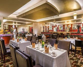Beijing Kuntai Royal Hotel - Beijing - Restaurant