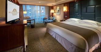 Kuntai Royal Hotel - Beijing - Bedroom