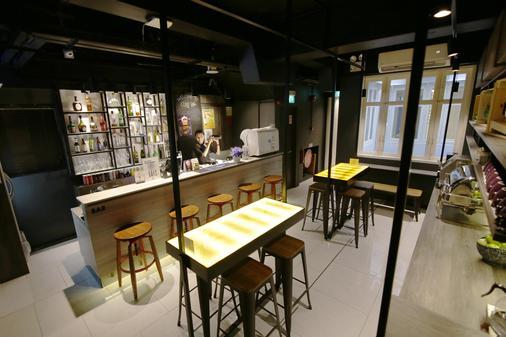 立方精品膠囊酒店 - 新加坡 - 酒吧