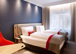 Holiday Inn Express Trier - Trier - Bedroom