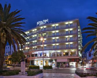 Kydon, The Heart City Hotel - Chania - Building