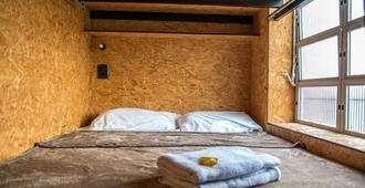 Ecobox Hostel - Florianópolis - Habitación