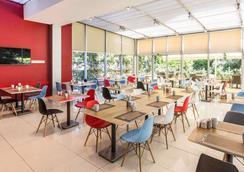 ibis Gaziantep - Gaziantep - Restaurant
