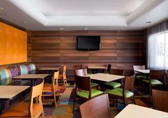Country Inn & Suites by Radisson, Phoenix Airport - Phoenix - Restaurant