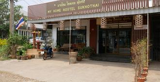 My Home Hostel Sukhothai - Sukhothai - Edificio