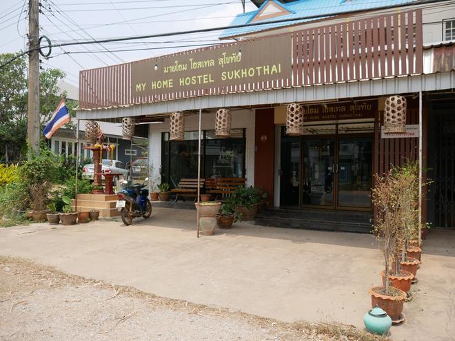 My Home Hostel Sukhothai - Sukhothai - Building