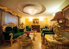 Kaya Premium Hotel - Adana - Lounge