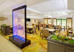羅利特勒姆機場 RTP 溫蓋特溫德姆酒店 - 德罕 - 達拉姆 - 餐廳