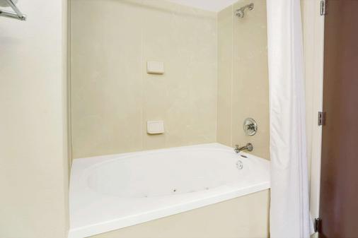 羅利特勒姆機場 RTP 溫蓋特溫德姆酒店 - 德罕 - 達拉姆 - 浴室