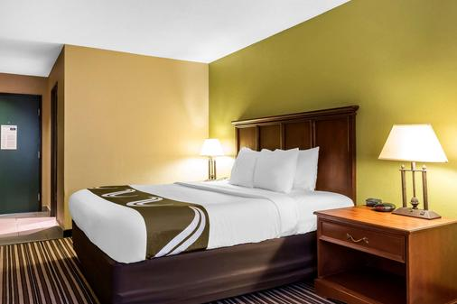 Quality Inn and Suites - Columbia - Phòng ngủ