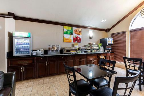 Quality Inn and Suites - Columbia - Buffet