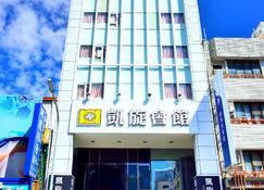 Kaishen Hotel - Taitung City - Byggnad