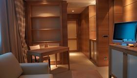 Papillo Hotels & Resorts Roma - Rome - Living room