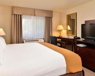 Holiday Inn Express Portland South - Lake Oswego, An IHG Hotel - Lake Oswego - Ložnice