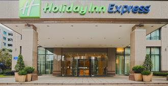 Holiday Inn Express Chengdu Gulou - Chengdu - Building