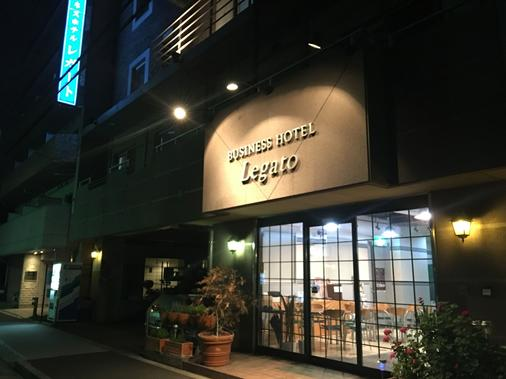 Business Hotel Legato - Tokio - Edificio