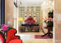 Sara's Hotel - Μπανγκόκ - Σαλόνι ξενοδοχείου
