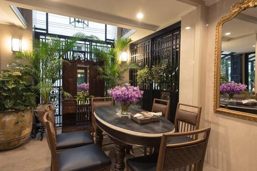 Sara's Hotel - Bangkok - Phòng ăn