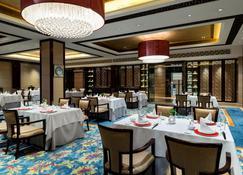 The Westin Hefei Baohe - Хэфэй - Ресторан
